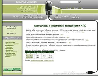 E8228d37229aebc45bb8bf2d180b916110f54180.jpg?uri=comradmobile