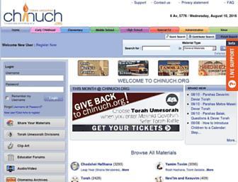 chinuch.org screenshot