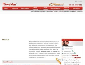 Thumbshot of Hongmenglobal.com