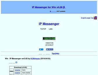 Main page screenshot of ipmsg.org