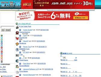 E83478665aa52b4367bc8b9c09f99ab1f43bd144.jpg?uri=t.oshiete-kun