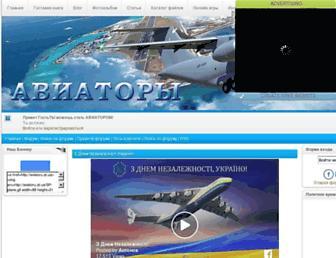 E837011ee0aa366dc1456965a95ace459b618960.jpg?uri=aviatoru.at