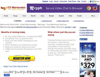 123-matrimonials.com screenshot