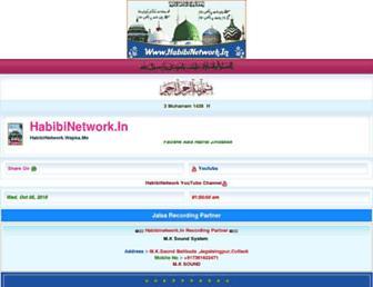 habibinetwork.wapka.me screenshot