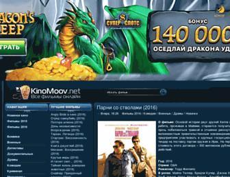 Screenshot for kinomoov.net