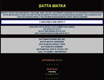 sattamatkaw2m.org screenshot