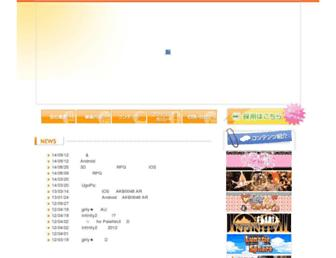 E87ff3f4b0679329a25bf44edf78ed892cb1d131.jpg?uri=yu-net
