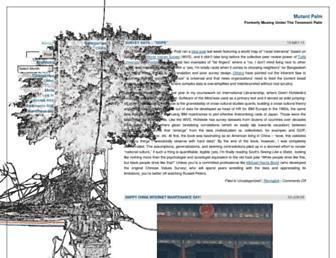 Main page screenshot of mutantpalm.org
