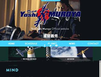E887978e58955c0cbff772b80c60d111536121a4.jpg?uri=yoshi-muroya