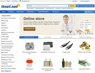 Main page screenshot of ttnet.net