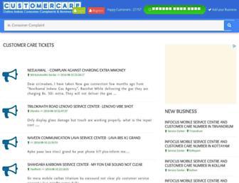 customercareno.co.in screenshot