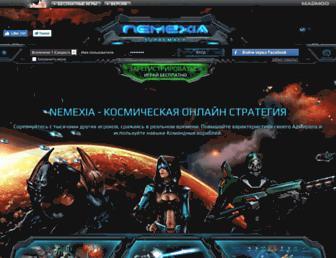 Main page screenshot of nemexia.ru