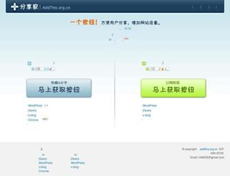E8abe9098379247752fd6a4d62fceb46a506d8eb.jpg?uri=addthis.org