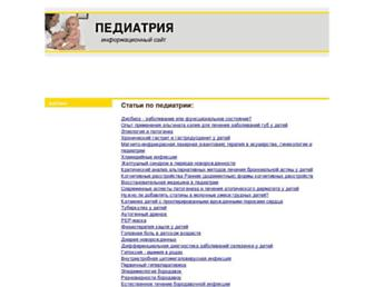 E8c7f57e7e8504f97da2bb5e965cbad2538be6db.jpg?uri=pediatr4.kiev