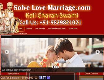 solvelovemarriage.com screenshot