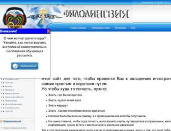 E8d1f121ab64335d8909f82b785a119633477f68.jpg?uri=filolingvia