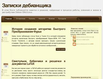E8ee145e6b02f8f26f23c8201c2ff2965c14146a.jpg?uri=mydebianblog.blogspot