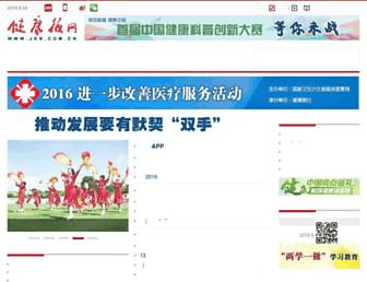 Main page screenshot of jkb.com.cn