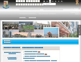 mbmc.gov.in screenshot