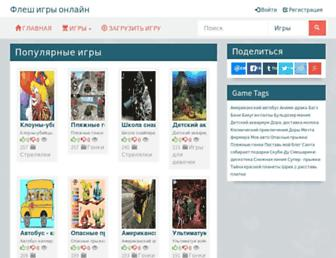 Main page screenshot of kaztorka.kz