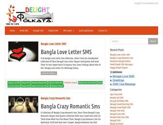 delight.f3kolkata.com screenshot