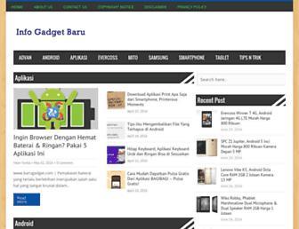 barugadget.com screenshot