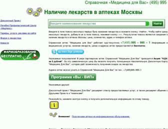 E916f4f87aa9e45cf09c4e897d5999be227ee29c.jpg?uri=medlux