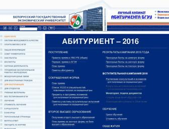 Main page screenshot of bseu.by