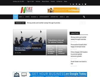 newsghana.com.gh screenshot