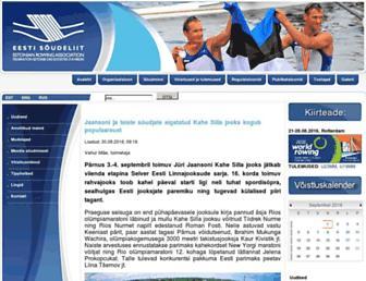 Main page screenshot of soudeliit.ee