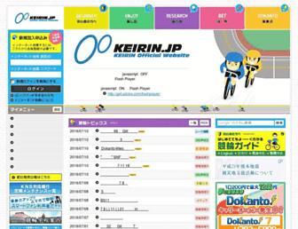 E93661fe72c88f02fd44af93eb8f8aa767f12803.jpg?uri=keirin
