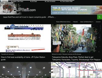 Thumbshot of Jprail.com