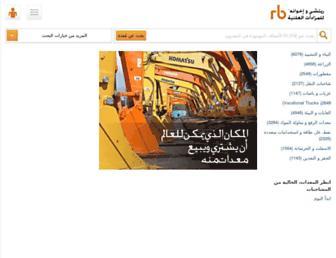 rbauction.ae screenshot