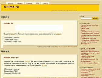 E9876dac438d36a7fa0df7364294cf961e07642e.jpg?uri=ultima-ru