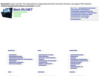 Main page screenshot of best-ru.net