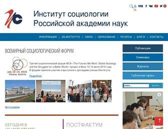 Thumbshot of Isras.ru