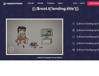 animatron.com screenshot