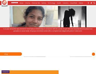 Thumbshot of Chennaionline.com