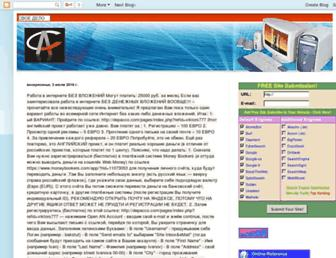 E9c1f05289410a2a3ad6b5c517815d3b9dfa8c21.jpg?uri=biznes-aleks.blogspot