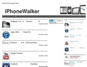 E9d548d7f484402a5fe7a9ffa141b24ad7f64dfb.jpg?uri=iphonewalker
