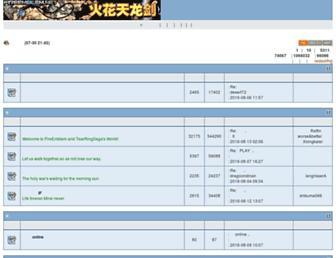 Main page screenshot of bbs.fireemblem.net
