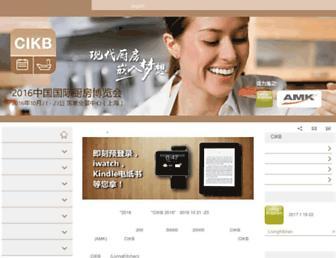 Thumbshot of Cikb.com.cn