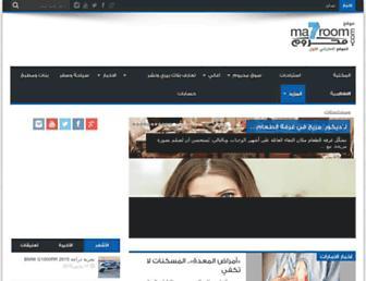 Thumbshot of Ma7room.com