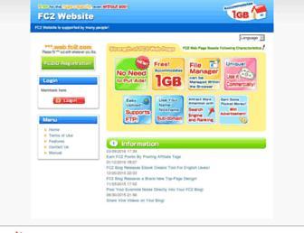 E9f87943fbfc953ecc0786d2127e36d42dc3c5d3.jpg?uri=web.fc2