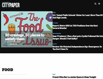 washingtoncitypaper.com screenshot
