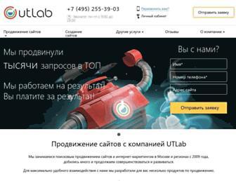 Ea0867c369c8da6010c9072dfd348b589d52b99b.jpg?uri=utlab