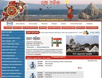 nuaodisha.com screenshot