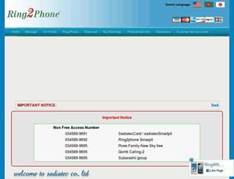 Ea34c97975f59dce266cbb18608866d4a99c0801.jpg?uri=ring2phone
