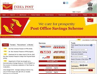 indiapost.gov.in screenshot