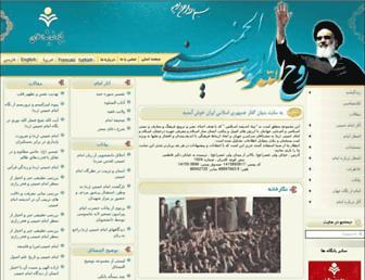 Ea3889dd94f2214eae8a8d071852adf97c006aaa.jpg?uri=imam-khomeini